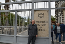 1422 Capernaum Israel-2019