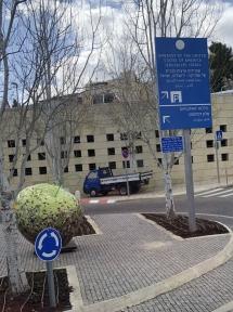 1822 US Embassy Israel-2019