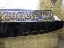1842 King Davids Tomb-2019