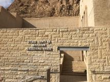 2208 Masada Israel-2019