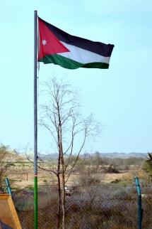 2454 Jordan-2019