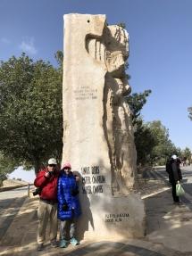 4214 Mt Nebo Jordan-2019